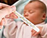 Нейротоксикоз у детей