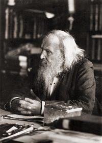 Биография Дмитрий Иванович Менделеев