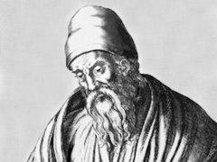 Биография Евклид