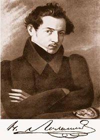 Биография Николай Иванович Лобачевский