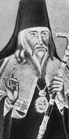 Епископ Аарон